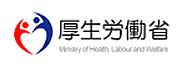 4.厚生労働省