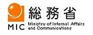 2.総務省